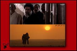 حضور فیلمهای «الشهید» و «زیر شنهای بابل» در جشنواره مقاومت