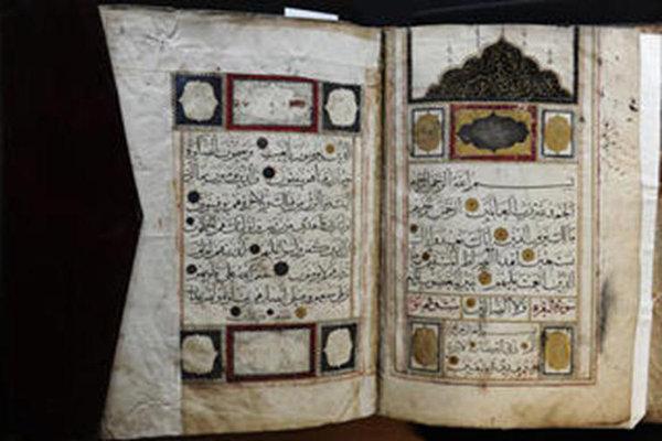 مرکز مستندنگاری نسخ خطی در موزه قرآن راه اندازی می شود