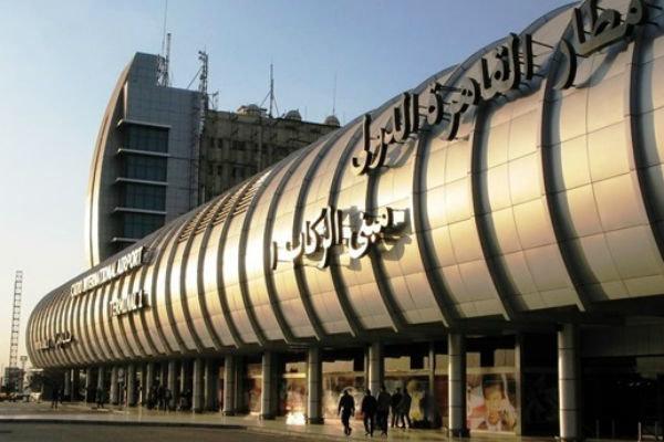 السلطات المصرية تعلن حالة الطوارئ في مطار القاهرة