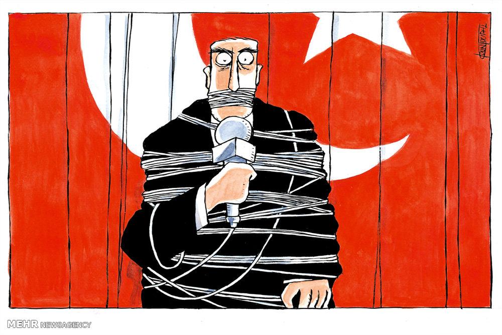 برترین کاریکاتورها؛ توقیف رسانه های مخالف در ترکیه