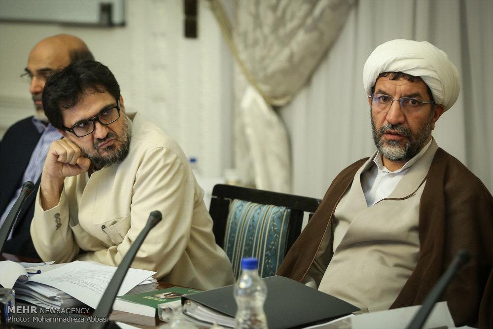 جلسه شورای انقلاب فرهنگی