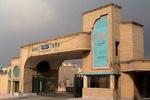 روسای استانی دانشگاه پیام نور ملزم به خرید کالای ایرانی شدند