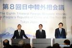 برگزاری موفق جی- ۲۰/تقویت همکاری های مشترک و صلح و ثبات در منطقه