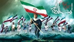 Expensive music video on 1988 U.S. attack on Iranian airliner premieres