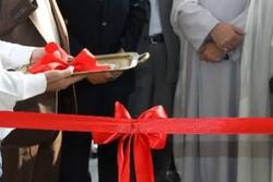 طرح توسعه رادیولوژی و دندانپزشکی پلی کلینیک مبعث بوشهر افتتاح شد