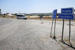 Diyarbakır'da 14 köyde sokağa çıkma yasağı