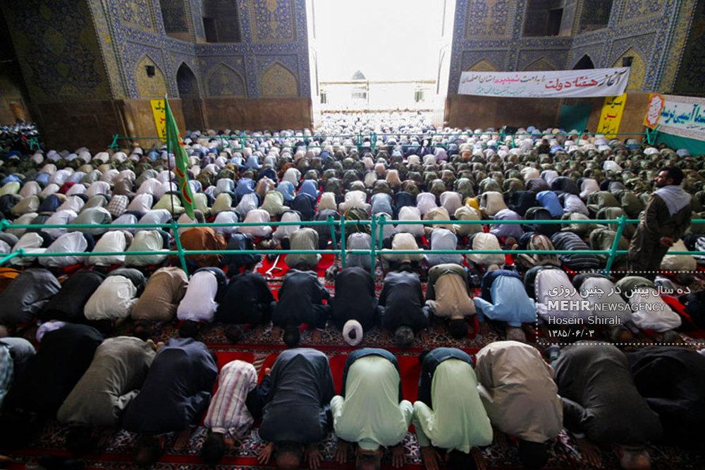 مهریاد؛ از نمازجمعههای هفته دولت تا جشنواره سرود بسیج دانشآموزی