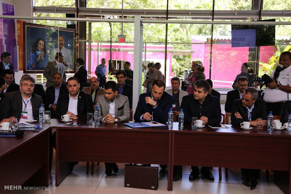 نشست مشترک تجاری ایران و نیکاراگوئه