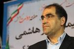 بیشترین رضایت مندی مردم از دولت تدبیر و امید در حوزه سلامت است