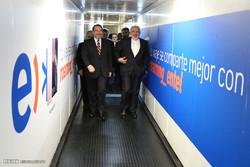 وزير الخارجية الايراني يصل إلى مطار سانتياغو تشيلي