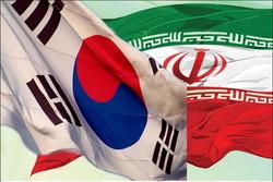 پرچم ایران و کره جنوبی