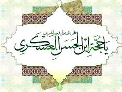 اولین درخواست منتظران پس از ظهور امام زمان(عج)/ تفاوت قسط و عدل