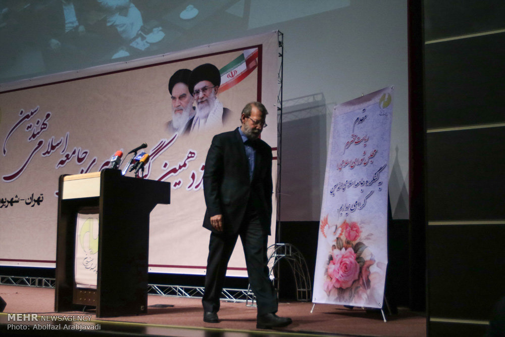 کنگره جامعه اسلامی مهندسین