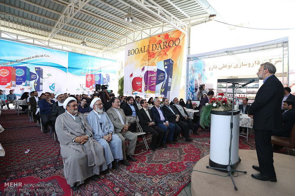مراسم افتتاح کارخانه داروسازی بوعلی دارو