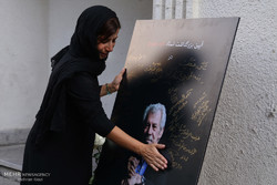 Iranian artists gather to commemorate late Davoud Rashidi