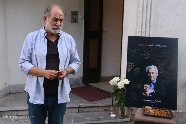Iranian artists gather to commemorate late Davoud Rashdi