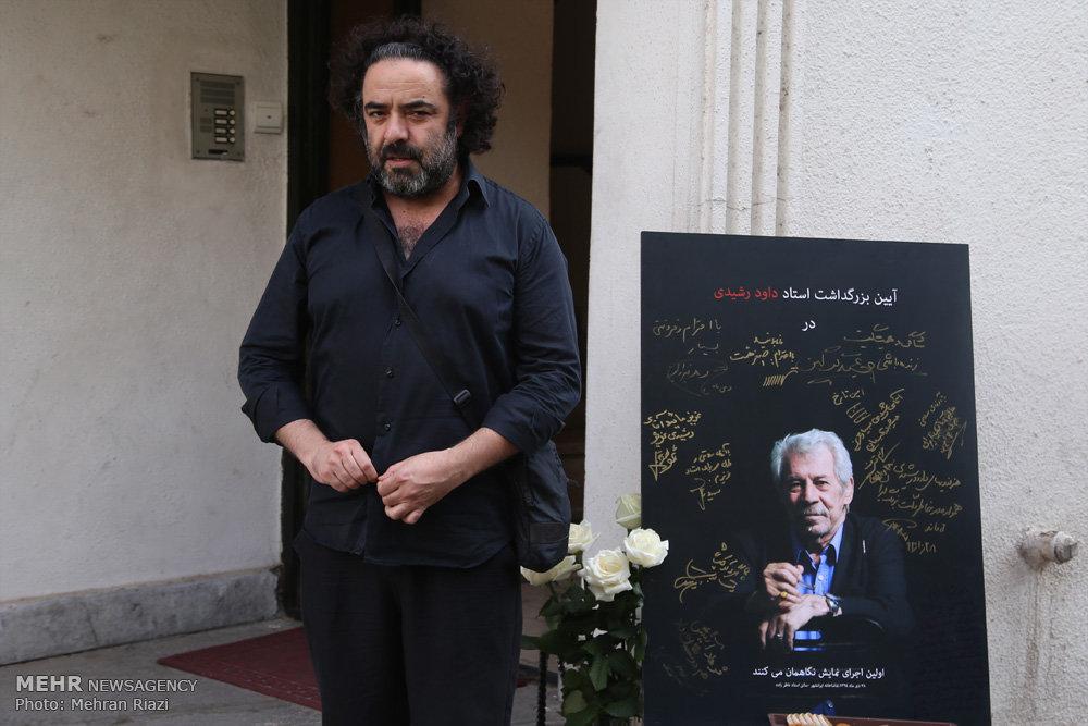 حضور هنرمندان در خانه زنده یاد داوود رشیدی