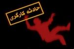 حوادث شغلی در آذرشهر جان ۲ نفر را گرفت