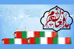 دیوارنگاریهایی به یاد مدافعان حرم/ سردیس سینماگران ساخته میشود