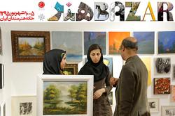 بازار هنر