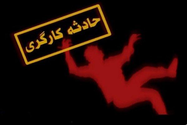 حادثه در کارخانه ریخته گری آذرشهر/ ۴ نفر مصدوم شدند
