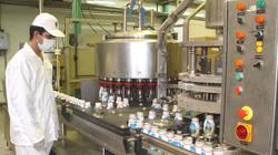 کراپشده - کارخانه لبنیات