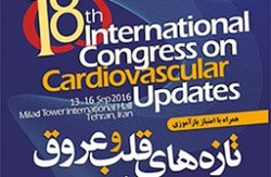 Tehran to hold 18th intl. cardiovascular congress in Sep.