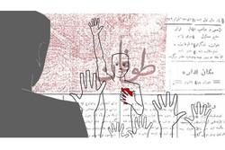 انیمیشن از برای آزادی