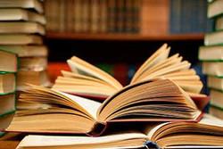 بایدها و نبایدهای واگذاری ممیزی به ناشران