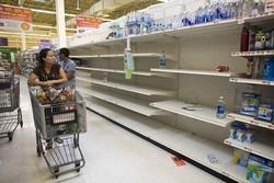 اقتصاد ونزوئلا در بحران