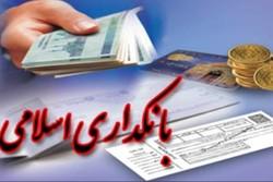 طرح بانکداری اسلامی در اولویت کار مجلس قرار گرفت