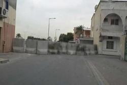 البحرين : 400 معتقل محرومون من التعليم مع بداية العام الدراسي الجديد