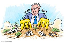 برترین کاریکاتورها؛ شهرک سازی در مناطق فلسطینی نشین