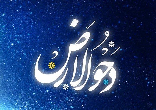 دحوالارض در قرآن و روایات/ نگاه ویژه خدا به قبر امام حسین(ع)