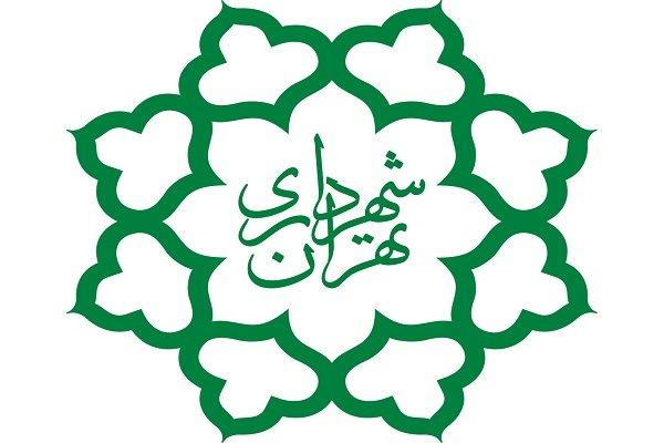 إدارة بلدية طهران تثني على خدمات بلديتي النجف وكربلاء