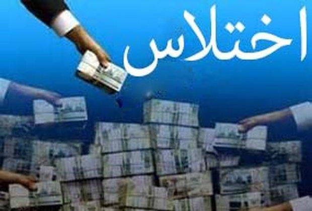 جلوگیری از خروج ۴۱۱ میلیارد ریال ارزبه ترکیه/کشف ۱۳۷کیلو مرفین