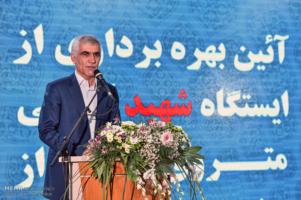 آیین افتتاح ۶۰ پروژه فرهنگی و عمرانی در شیراز