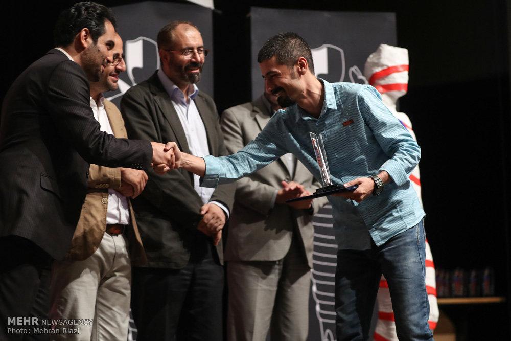 اختتامیه اولین جشنواره هنری حقوق بشر آمریکایی
