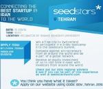 Seedstars to gather startups in Tehran