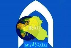 الخارجية العراقية تقرر استدعاء السفير التركي في بغداد
