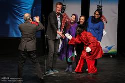 اختتامیه شانزدهمین جشنواره بینالمللی نمایش عروسکی