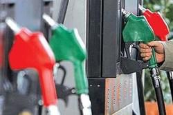 توضیحات شرکت پخش فرآوردههای نفتی منطقه هرمزگان درباره عرضه سوخت