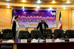 شورای اداری و ستاد اقتصاد مقاومتی استان گلستان
