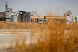 التوقيع على مذكرة تفاهم بين ايران والبوسنة حول دعم الصناعات الصغيرة والمتوسطة