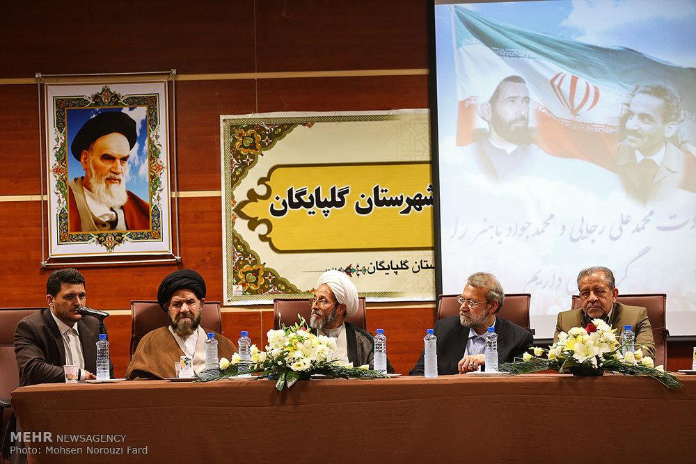 سفر رئیس مجلس شورای اسلامی به گلپایگان