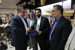 اختتامیه طرح «تابستانه کتاب» در کرمانشاه برگزار شد