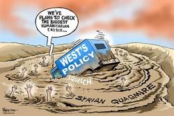 فشل السياسات الغربية في سوريا
