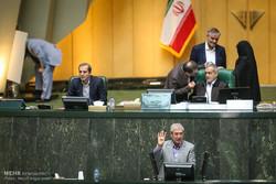 الجلسة العلنية لمجلس الشورى الاسلامي الايراني