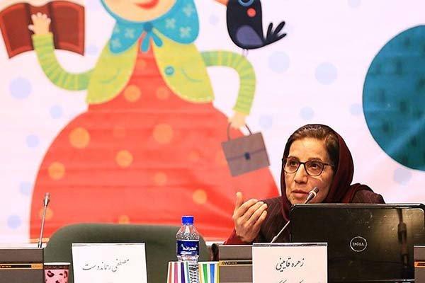 یک ایرانی به هیاتمدیره دفتر جهانی «کتاب برای نسل جوان» پیوست