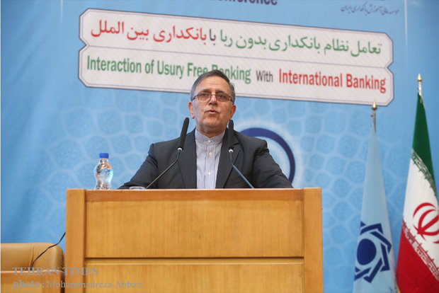 27th Islamic Banking conference being held in Tehran